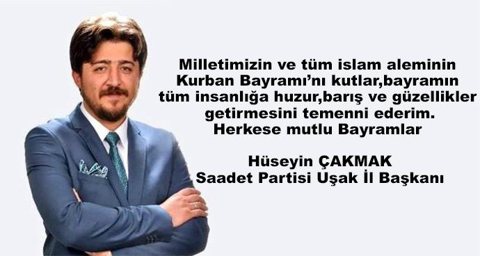 Miilletimizin ve tüm islam aleminin Kurban Bayramı'nı kutlar,bayramın tüm insanlığa huzur,barış ve güzellikler getirmesini temenni ederim.