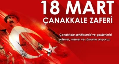 18 Mart Çanakkale Zaferini Kutluyor, Başta Gazi Mustafa Kemal Paşa Olmak Üzere Tüm Şehitlerimizi Rahmetle Anıyoruz. Mekanları Cennet Olsun